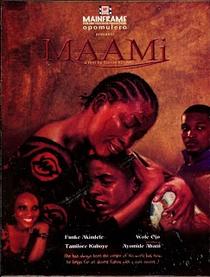 Maami - Poster / Capa / Cartaz - Oficial 1