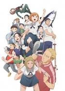 Chio's School Road (Chio-chan no Tsuugakuro)