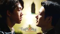 KBS Drama Special 2014 - Monster - Poster / Capa / Cartaz - Oficial 1