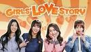 Girl's Love Story (Girl's Love Story (소녀 연애사))