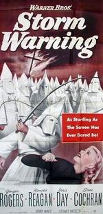 Dilema de uma Consciência - Poster / Capa / Cartaz - Oficial 2