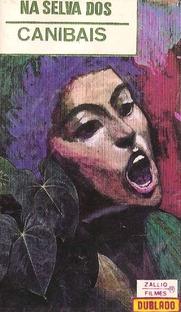 Sombra II - Na Selva dos Canibais - Poster / Capa / Cartaz - Oficial 1