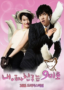 My Girlfriend is a Nine-Tailed Fox - Poster / Capa / Cartaz - Oficial 5
