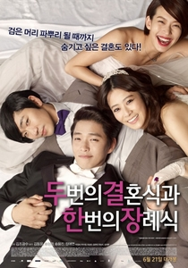 Two Weddings and a Funeral - Poster / Capa / Cartaz - Oficial 1