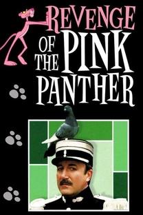 A Vingança da Pantera Cor de Rosa - Poster / Capa / Cartaz - Oficial 5