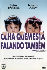 Olha Quem Está Falando Também - Poster / Capa / Cartaz - Oficial 4