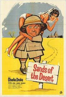 Nas Areias do Deserto - Poster / Capa / Cartaz - Oficial 1