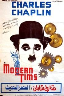 Tempos Modernos - Poster / Capa / Cartaz - Oficial 7