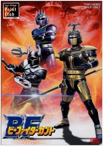 B-Fighter Kabuto - Poster / Capa / Cartaz - Oficial 1
