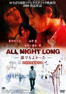 All Night Long 6  (All Night Long: Daredemo yokatta)