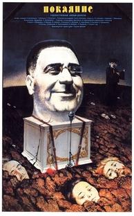 Arrependimento Sem Perdão - Poster / Capa / Cartaz - Oficial 1