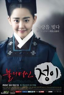 Jung-Yi, Goddess of Fire - Poster / Capa / Cartaz - Oficial 1