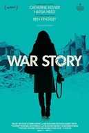 História de Guerra (War Story)
