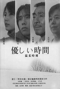 Yasashii Jikan - Poster / Capa / Cartaz - Oficial 2