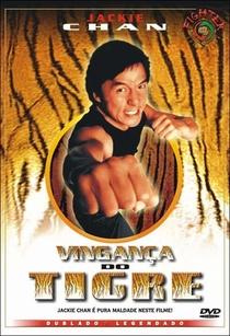 Vingança do Tigre - Poster / Capa / Cartaz - Oficial 1