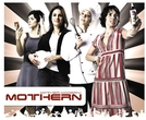 Mothern (3ª Temporada) (Mothern (3ª Temporada))