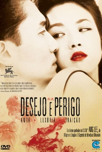 Desejo e Perigo - Poster / Capa / Cartaz - Oficial 2