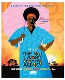 Agência Nº 1 de Mulheres Detetives (The No. 1 Ladies' Detective Agency)