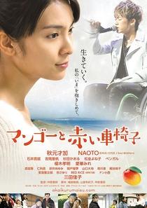 Mango to Akai Kurumaisu - Poster / Capa / Cartaz - Oficial 1