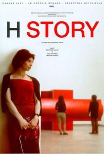 H Story - Poster / Capa / Cartaz - Oficial 1