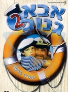Skipper 2 - Uma História de Amor (Abba Ganuv II)