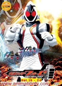 Kamen Rider Fourze - Poster / Capa / Cartaz - Oficial 2