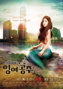 Surplus Princess - Poster / Capa / Cartaz - Oficial 1