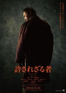 Unforgiven - Poster / Capa / Cartaz - Oficial 3