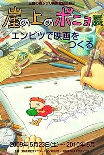 Ponyo: Uma Amizade que Veio do Mar - Poster / Capa / Cartaz - Oficial 50