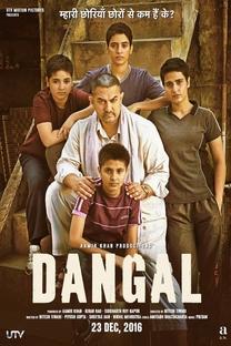 Dangal - Poster / Capa / Cartaz - Oficial 5