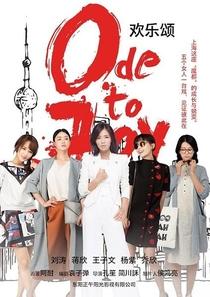 Ode to Joy (1ª Temporada) - Poster / Capa / Cartaz - Oficial 3