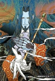 O Conde de Monte Cristo - Poster / Capa / Cartaz - Oficial 32