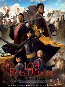 A Lenda dos 108 - Poster / Capa / Cartaz - Oficial 3