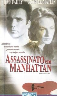 Assassinato em Manhattan  - Poster / Capa / Cartaz - Oficial 1