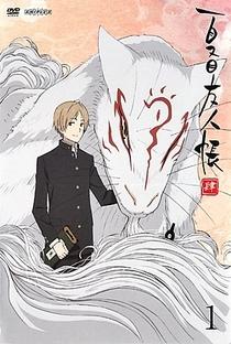 Natsume Yuujinchou (4ª Temporada) - Poster / Capa / Cartaz - Oficial 1