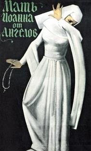 Madre Joana dos Anjos - Poster / Capa / Cartaz - Oficial 3