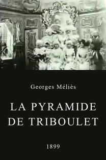La Pyramide de Triboulet - Poster / Capa / Cartaz - Oficial 1