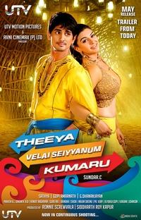 Theeya Velai Seiyyanum Kumaru - Poster / Capa / Cartaz - Oficial 1