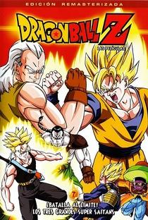 Dragon Ball Z 7: O Retorno dos Andróides - Poster / Capa / Cartaz - Oficial 1
