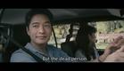 Laddaland International Trailer (HD)