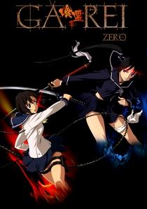 Ga-Rei: Zero - Poster / Capa / Cartaz - Oficial 1