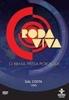 Roda Viva - Gal Costa
