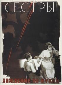 Irmãs - Poster / Capa / Cartaz - Oficial 1