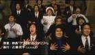 The Happiness of the Katakuris trailer