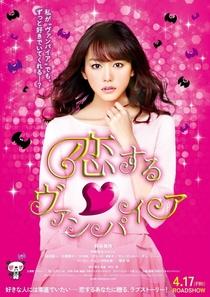 Vampire in Love - Poster / Capa / Cartaz - Oficial 1