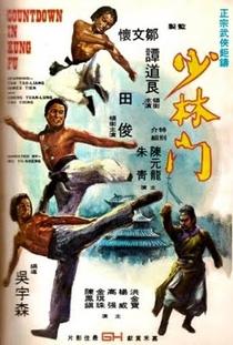 A Lâmina Fatal - Poster / Capa / Cartaz - Oficial 2