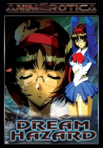 Dream Hazard: Akuma no Program - Poster / Capa / Cartaz - Oficial 1