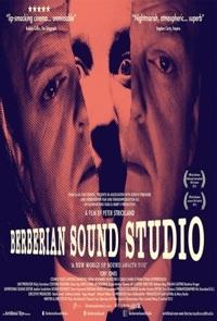 Berberian Sound Studio - Poster / Capa / Cartaz - Oficial 6