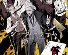 Joker Game (Joker Game)