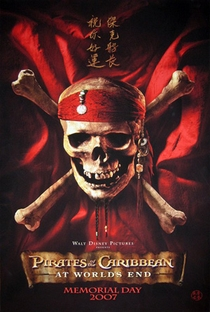 Piratas do Caribe: No Fim do Mundo - Poster / Capa / Cartaz - Oficial 5